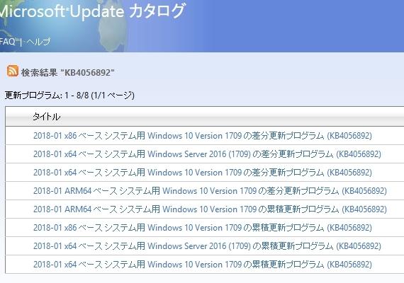 Windows Update カタログ から Windows の更新を …