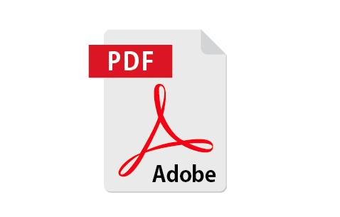 【PDF】アマゾンジ…