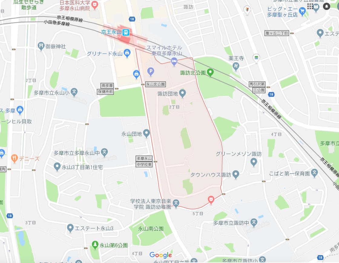 東京都多摩市諏訪2丁…