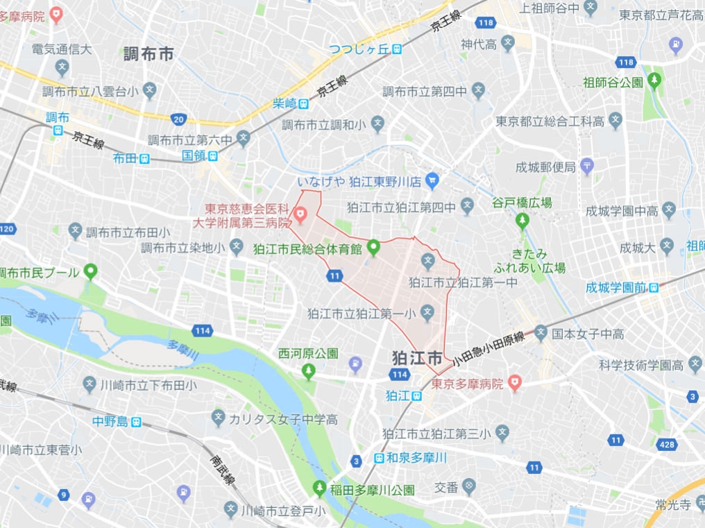 東京都狛江市和泉本町