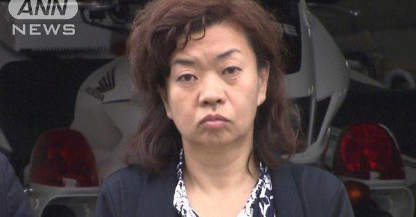 直江敏子容疑者(59…